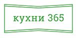 Интернет-магазина Кухни 365 - Ялта